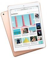 "MRJN2LL/A Apple iPad 6 Pantalla  9.7"" A10 32GB Wi-Fi - iOS 11 - Dorado"